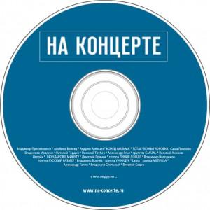 cd-naconcerte-1-300x300