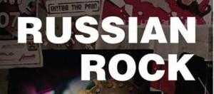 russianrock5-300x132