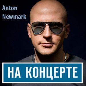 Anton Newmark