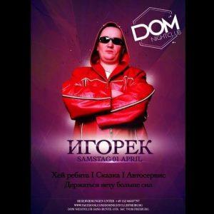 1 апреля ИГОРЕК выступит DOM Night Club