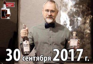 ПРИГЛАШАЕМ!!! Москва, Крепкий мир и ПОЛУГАР