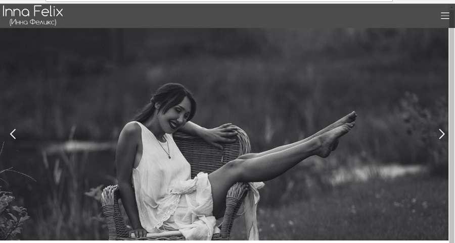 Инна Феликс — девушка-ХИТ теперь имеет свой личный сайт