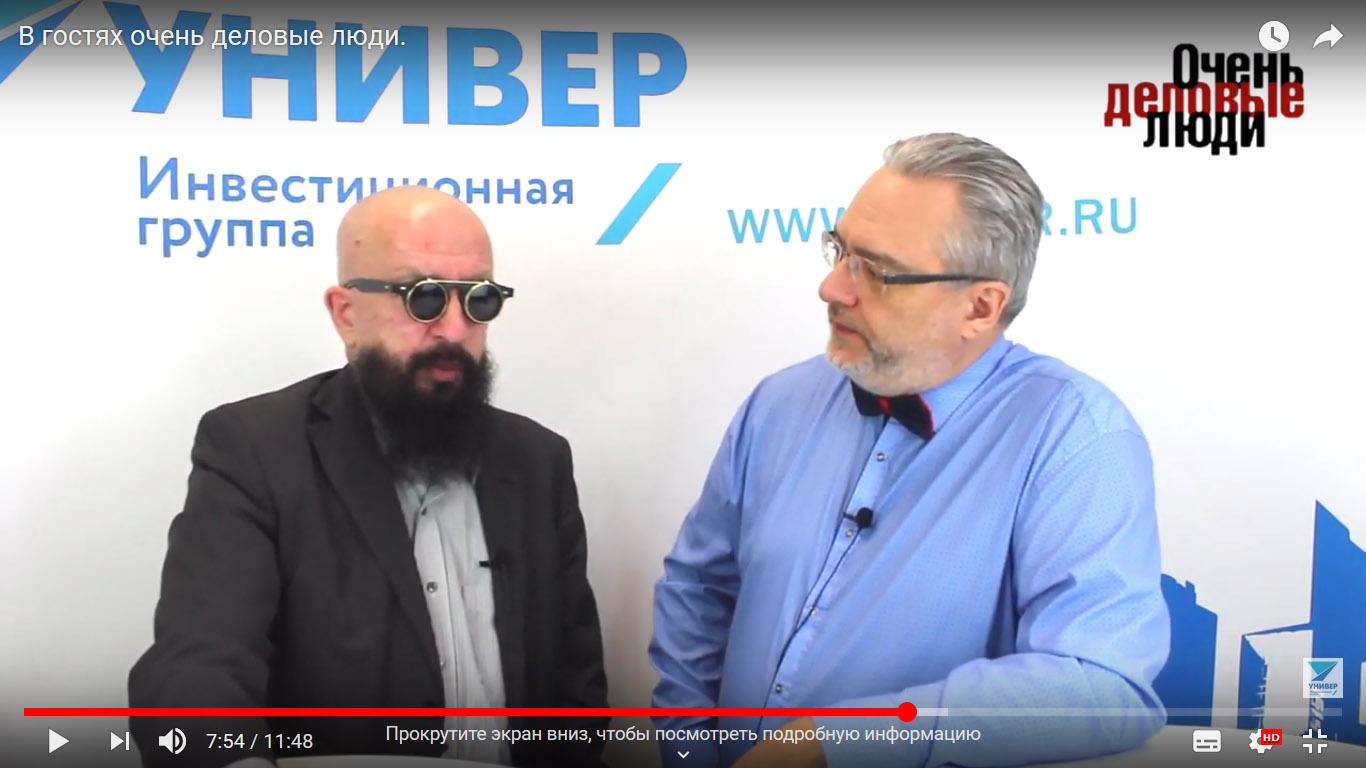 куда уходят продюсерские центры … продюсер Владимир Ферапонтов для финансовой группы УНИВЕР!