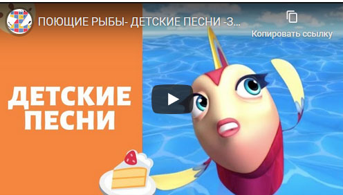 Открыт  канал детских песен и мультфильмов на Youtube