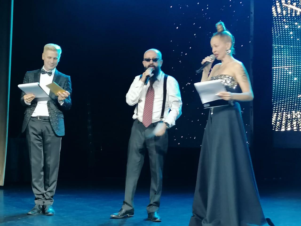 Международная премия «Лотос» в области сверхспособностей.