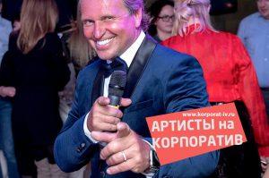 Константин Щербинин — самый БЕСПЛАТНЫЙ ведущий на проекте АРТИСТЫ НА КОРПОРАТИВ!